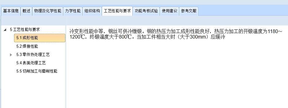 http://file1.casicloud.com/1d5434fd99a0464687946650a2d98d71.jpg