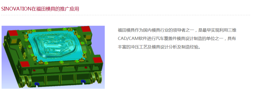 http://file1.casicloud.com/87454763f4024b7a9be755c899115e56.jpg