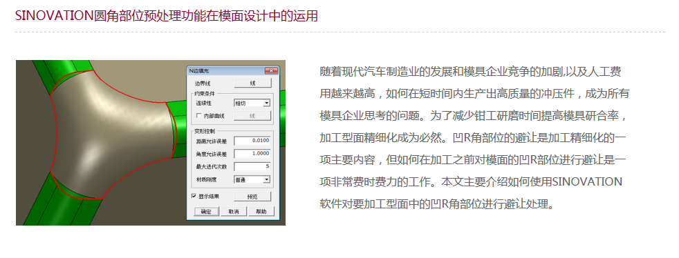 http://file1.casicloud.com/e3d471619bc2482aa343f92f94693d5b.jpg