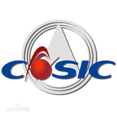 中国航天科工集团公司微小卫星研发分中心
